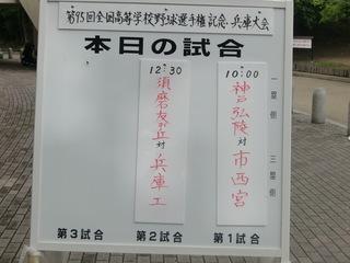 PICT0002.JPG